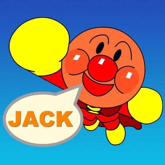 Jack For Fun